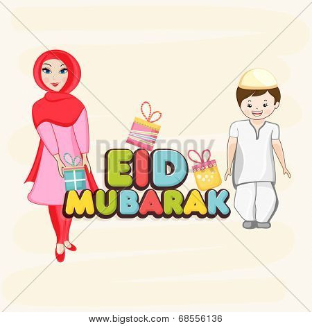 Beautiful greeting card design with religious girl and boy in traditional outfits and colorful text on beige background.
