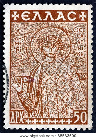 Postage Stamp Greece 1948 St. Demetrius Of Thessaloniki
