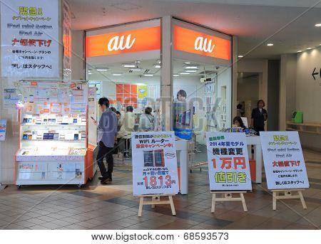 AU mobile phone shop Japan