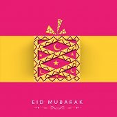 image of eid festival celebration  - Shiny gift box wrapped in yellow ribbon on pink and yellow background for muslim community festival Eid Mubarak celebrations - JPG