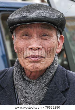 Closeup Of Older Vietnamese Man.