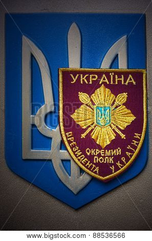 Illustrative editorial. Chevron of Ukrainian Army  . At April 16,2015 in Kiev, Ukraine