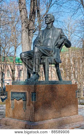 Monument to Russian composer Sergei Rachmaninoff on Strastnoy Boulevard