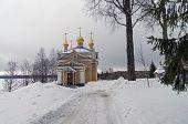 stock photo of cloudy  - All Saints church in Orthodox monastery - JPG