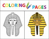 Coloring Book Page. Pharaoh. Sketch Outline And Color Version. Coloring For Kids. Childrens Educatio poster