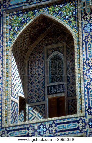Mosaic Detail, Medresseh