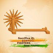 stock photo of mahatma gandhi  - illustration of spinning wheel on India background - JPG