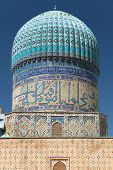stock photo of samarqand  - View from Bibi - JPG