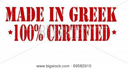 Made In Greek One Hundred Percent Certified