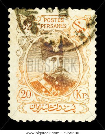 Old Stamp From Persia