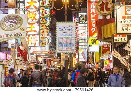 Tourists Visiting Dotonbori In Osaka, Japan