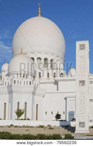 Vertical View Of Famous Sheikh Zayed Grand Mosque