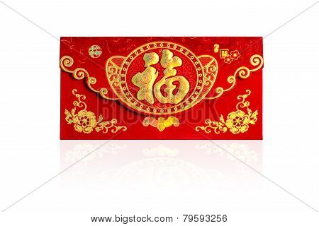 Red Packets On White Background