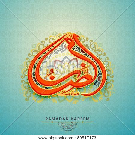 Arabic Islamic calligraphy of text Ramazan on floral design decorated background for holy month of Muslim community, Ramadan Kareem celebration.
