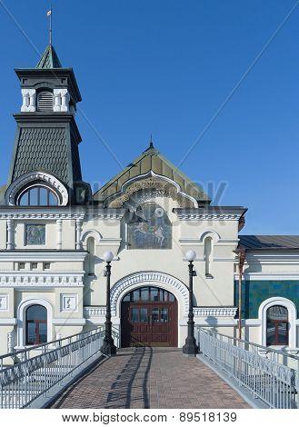 Vladivostok Railway Terminal