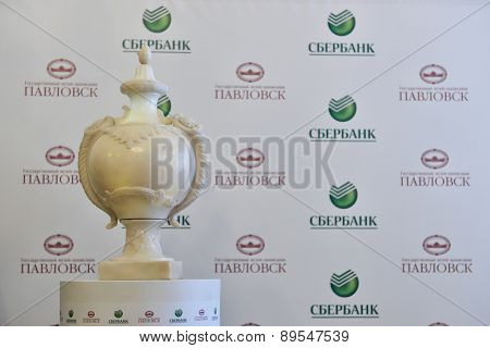 PAVLOVSK, ST. PETERSBURG, RUSSIA - APRIL 29, 2015: Marble vase during the ceremony of its return to the State Museum-Reserve Pavlovsk. The vase was stolen by the Nazis during WWII