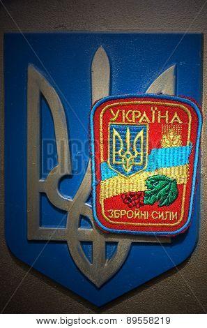 Illustrative editorial. Chevron of Ukrainian Army . At April 16,2015 in Kiev, Ukraine