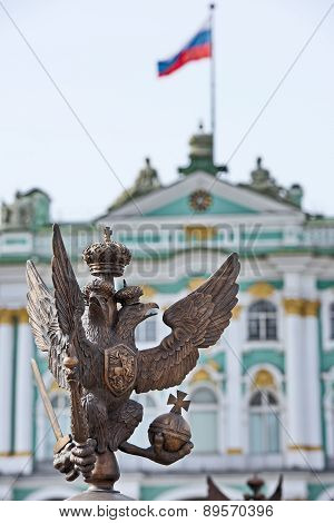 Russian Imperial Symbol Of Double Headed Eagle With Russian Flag