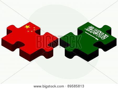 China And Saudi Arabia Flags In Puzzle