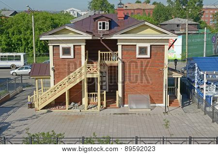 irkutsk, Russia-June,18 2014:Two-storey wooden house in the historical quarter in Irkutsk