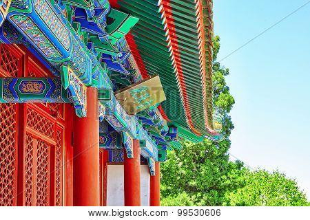 Beautiful Beihai Park, Near The Forbidden City, Beijing.china.inscription Means(translation)-