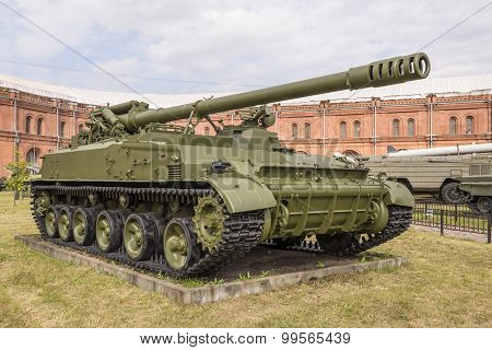 152-mm Self-propelled Gun 2S5