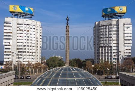 Almaty - Republic Square And Monument Of Independence Of Kazakhstan
