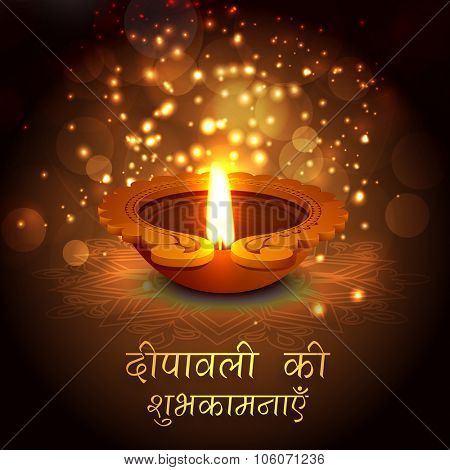 Creative illuminated oil lit lamp with Hindi wishing text Deepawali Ki Shubhkamnaye (Best Wishes of Deepawali) on floral decorated shiny brown background.