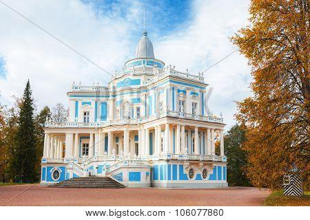 Sliding Hill (katalnaya Gorka) Pavilion In Oranienbaum Near St. Petersburg