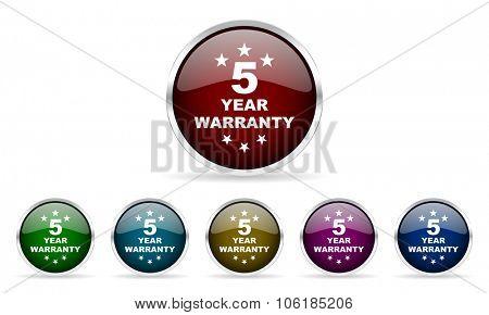 warranty guarantee 5 year colorful glossy circle web icons set