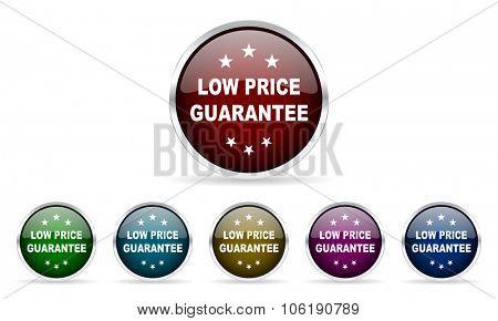 low price guarantee colorful glossy circle web icons set