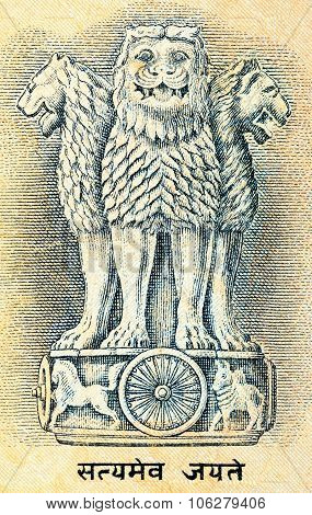 Currency note depicting the Indian National Emblem ~ Ashok Pillar with 4 lions back to back