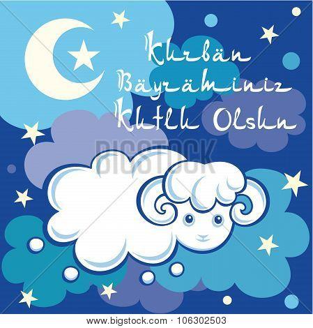 Eid al-Adha Mubarak. Kurban Bayraminiz Kutlu Olsun.