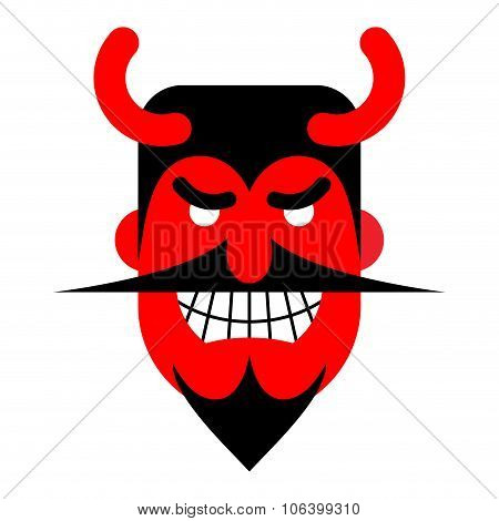 Satan Laughter. Devil With  Terrible Smile. Horrible Red Demon.