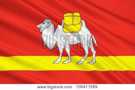 Flag Of Chelyabinsk Oblast, Russian Federation