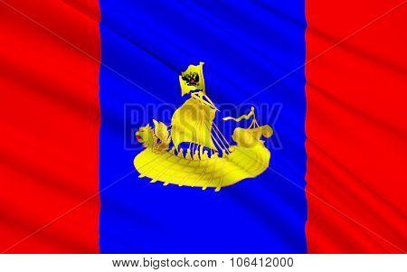 Flag Of Kostroma Oblast, Russian Federation