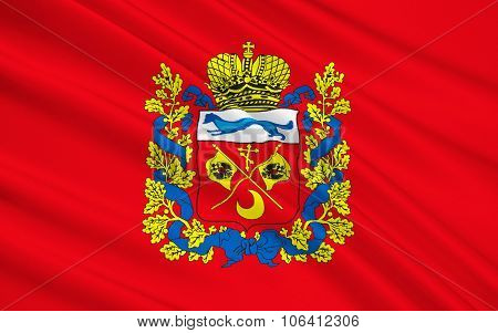 Flag Of Orenburg Oblast, Russian Federation