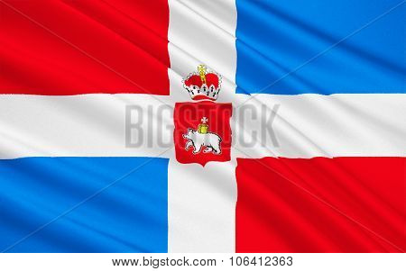 Flag Of Perm Krai, Russian Federation