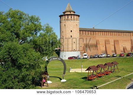 Marina Tower Of Kolomna Kremlin
