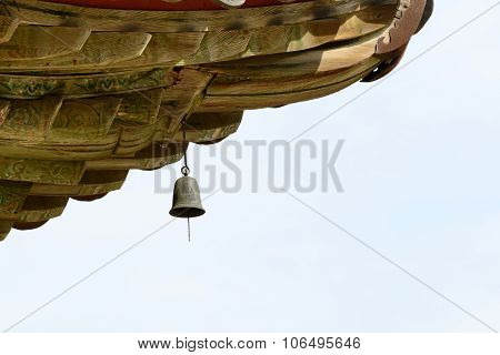 Wind Chime Under The Eaves