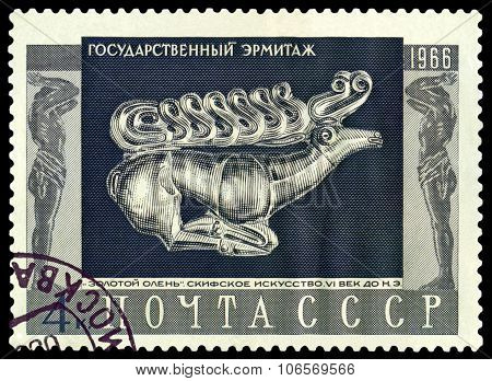 Stamp. Golden Stag.