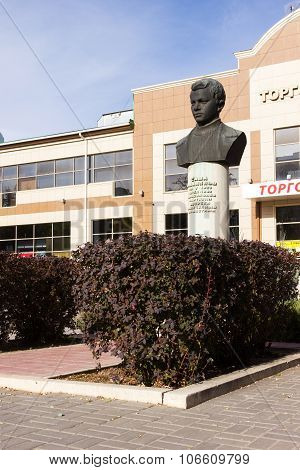 Bust Of The Boy Of Scout Sashi Filippova. Volgograd, Russia.