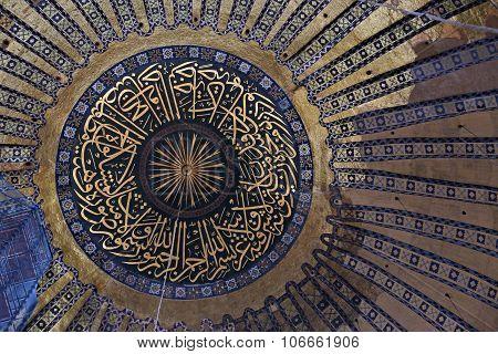 Hagia Sofia Internal Dome Decoration