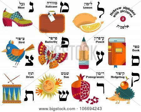 Hebrew Alphabet With Pictures For Children. Set 2.