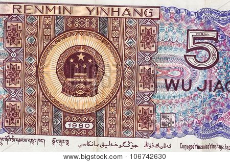 5 Yuan Chinise Money Notes Background Closeup