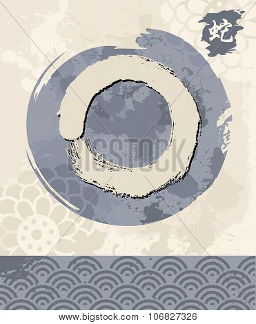 Enso Zen Circle Illustration Traditional