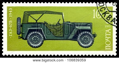 Stamp. Car  Gaz - 67 B, 1943.
