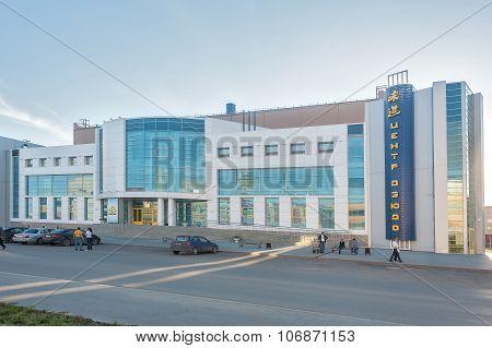 Regional judo center. Tyumen. Russia