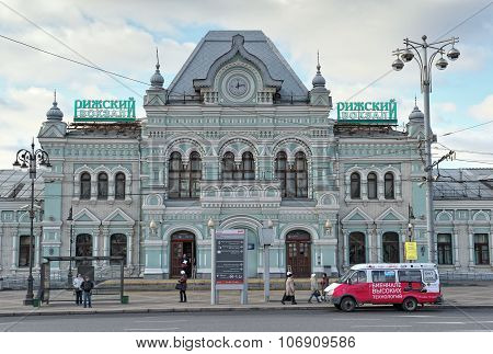 The building of the Riga station