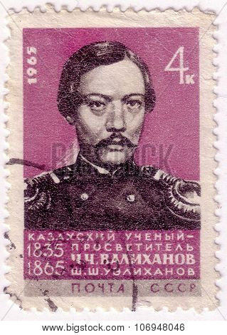 Ussr - Circa 1965: Stamp Printed In Ussr Shows Portrait Of Valikhanov - Scientist With Inscription